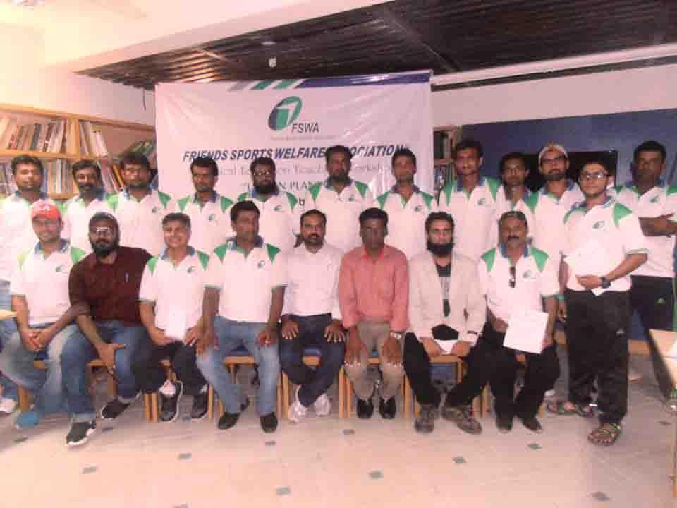 Physical Education Teachers workshop