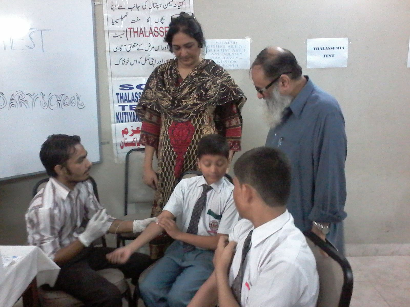 Chairman's Visit ; Thalassemia screening Area Inspection