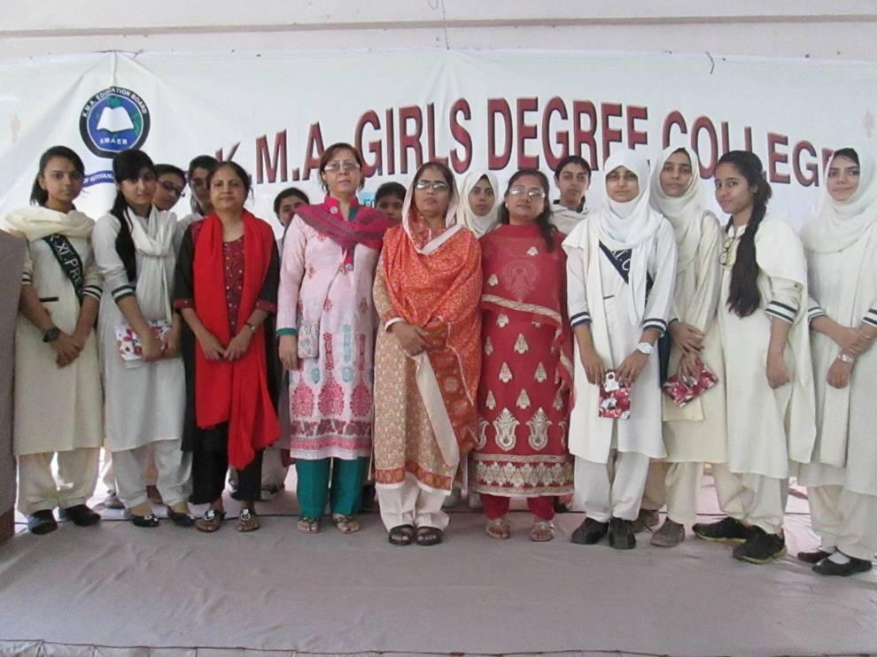 Activities ; KMA Girls Degree College