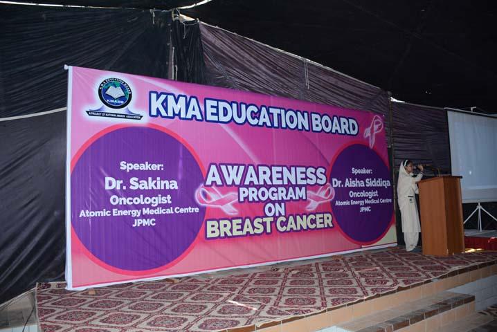Breast Cancer Awareness Program, Oct 31, 2015