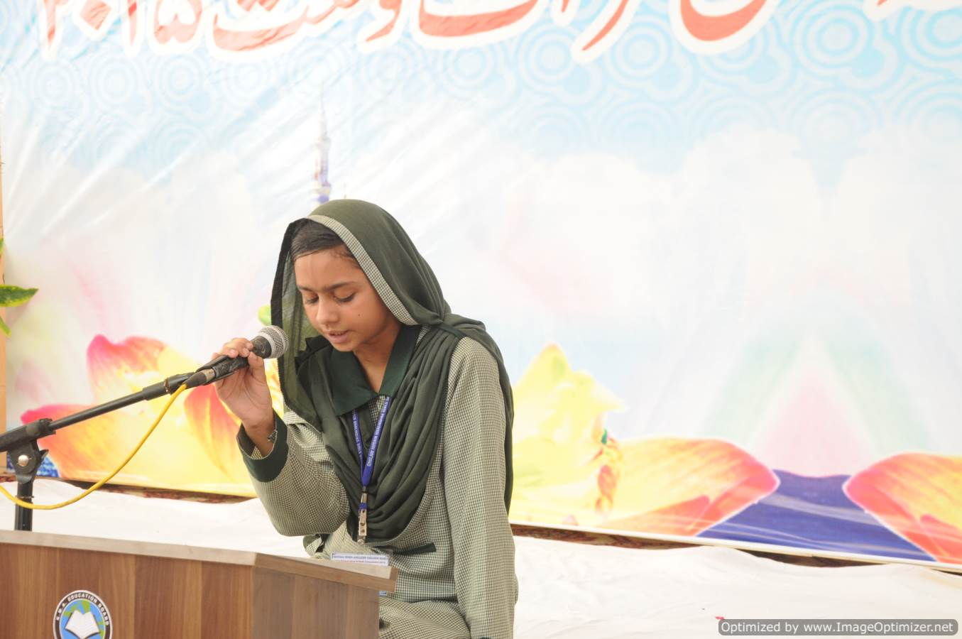Qirat & Naat Competition 2015