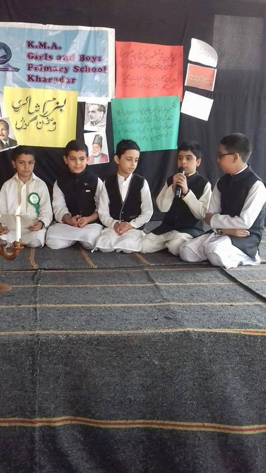Urdu Mushaira;  KMA Boys & Girls Primary School Kharadar.
