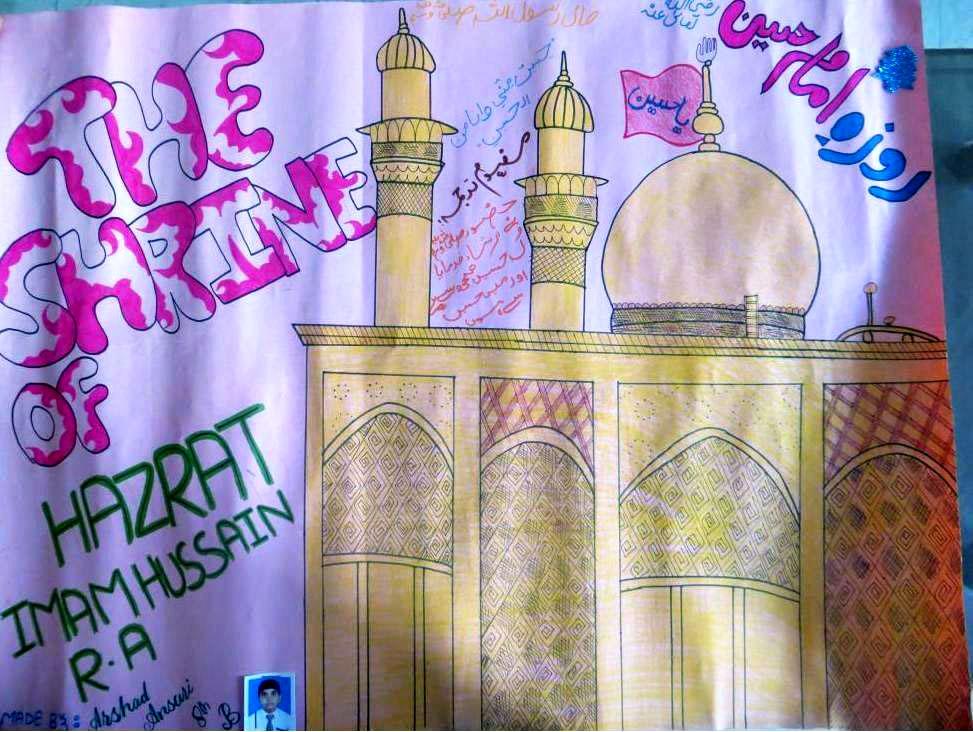 Class Activity; Poster Design; KMA Boys Secondary School