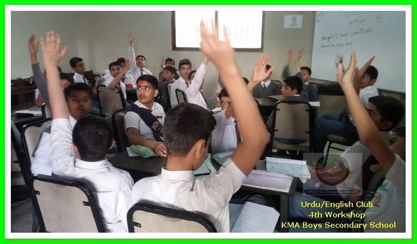 Urdu English Club ; KMA Boys Secondary School
