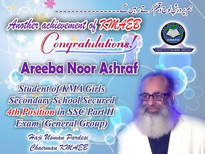 Areebah Noor Ashraf, a student, of KMA Girls Secondary School was honored by KMAEB.