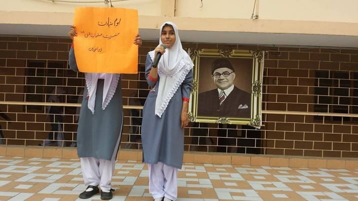 "Speech by ""Sadia Afzal"" of class IX D"