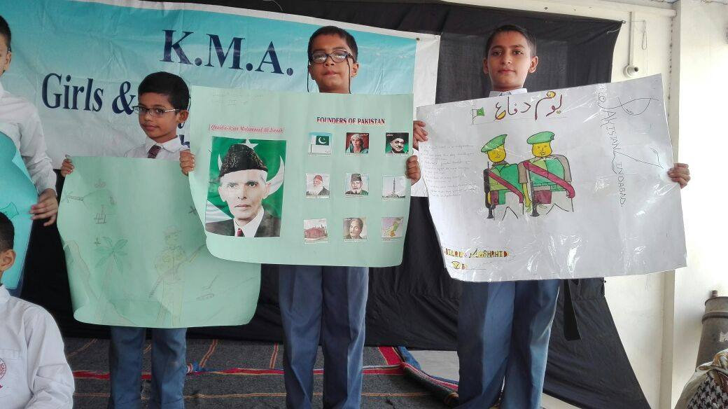 Defence Day Celebrations at KMA Primary School, Kharadar