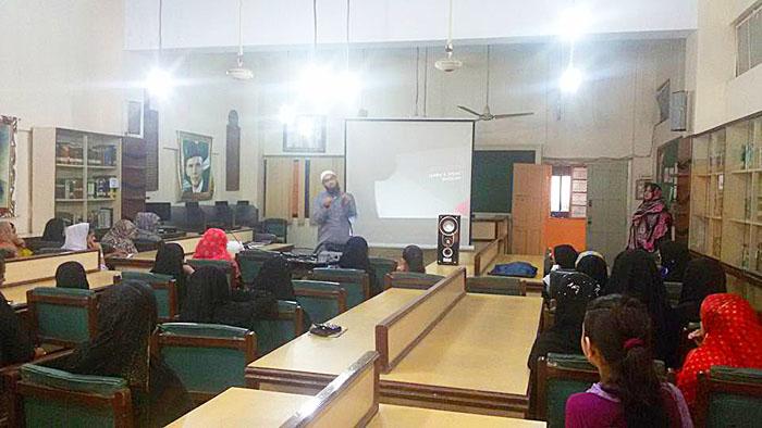 English Language demonstration class