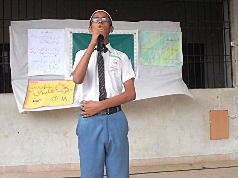 Special tribute to Third Khaleefa-tul-Muslimeen Hazrat Usman Bin Affan RZ
