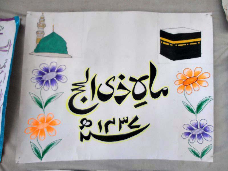 "Assembly Presentation in KMA Boys Secondary School highlighting the ""Fazilat"" of Hajj."