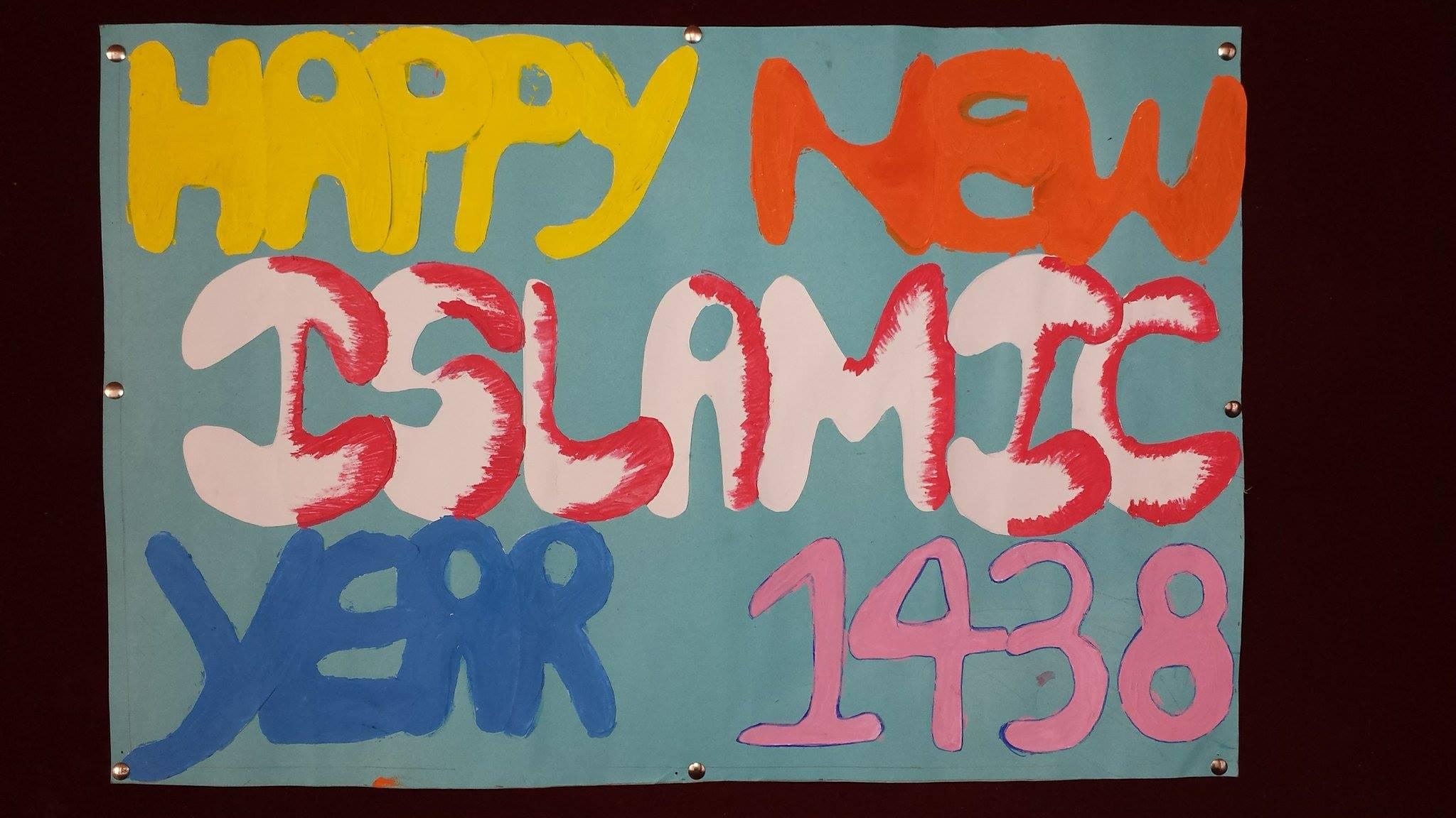 Happy New Islamic Year; KMA Girls Sec School