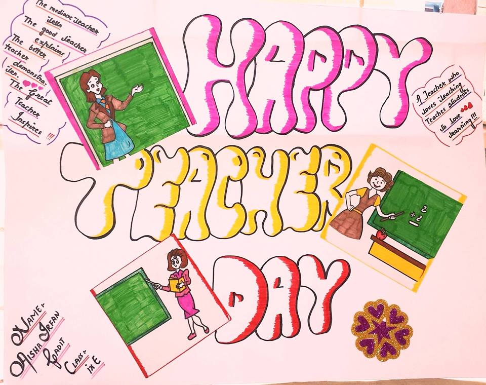 Teachers' Day; KMA Girls Secondary School.