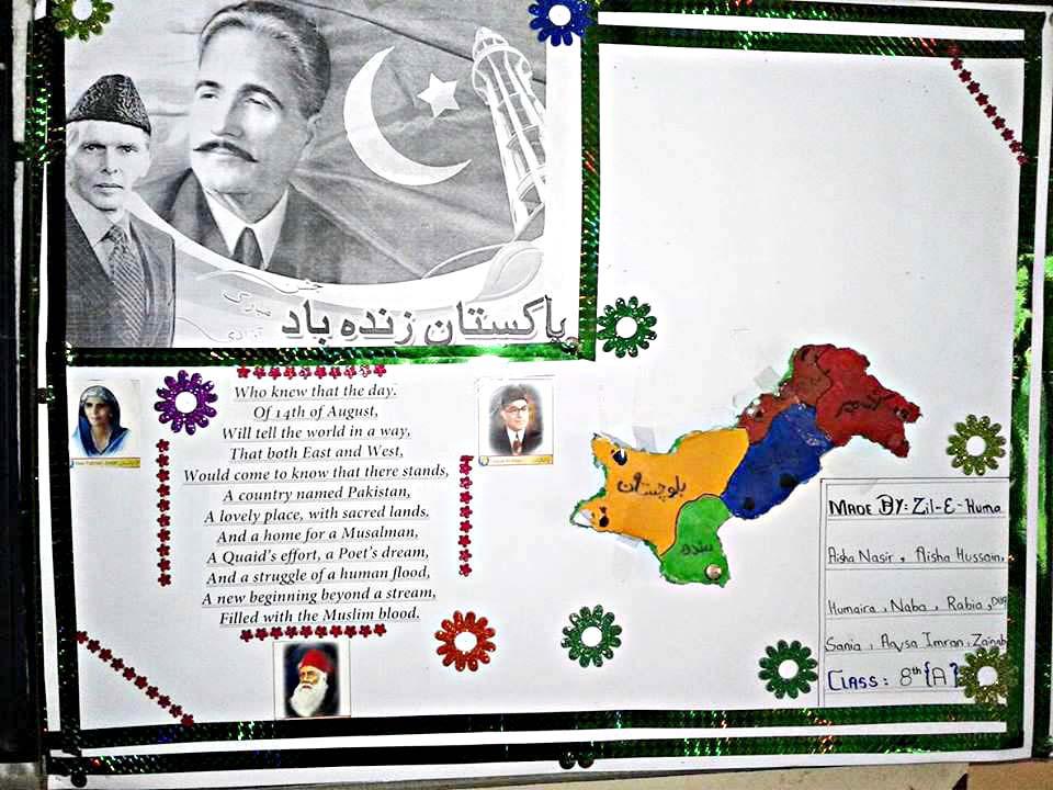 Iqbal Day 2016, KMA Girls Sec. School