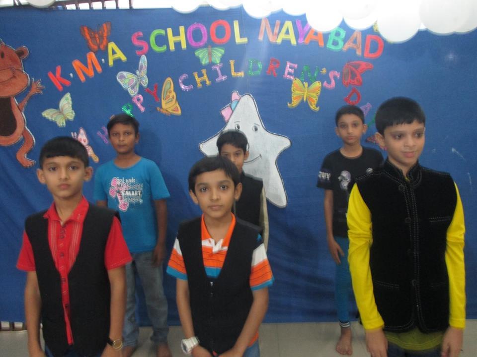 Childrens' Day ; Nayabad Campus