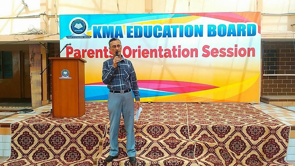 Parents Orientation Session
