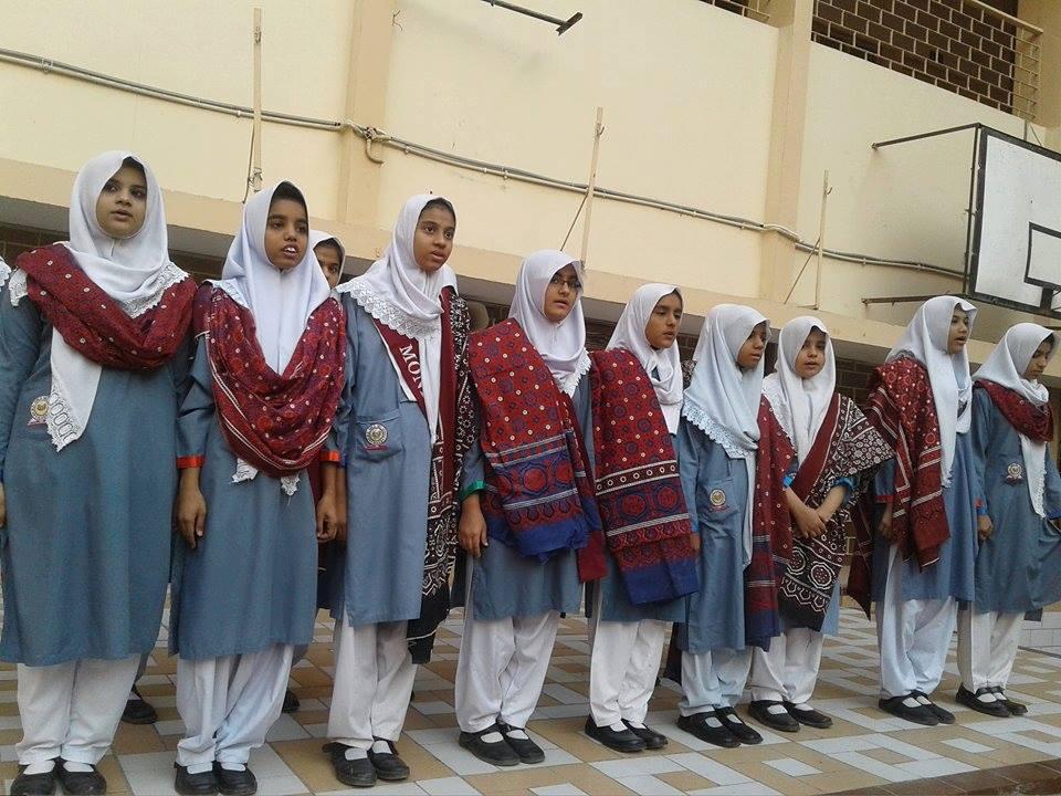Bhitai Day; KMA Girls Sec. School