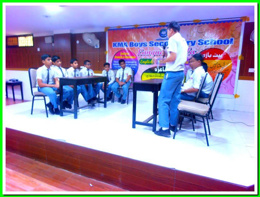 ISA; KMA Boys Secondary School