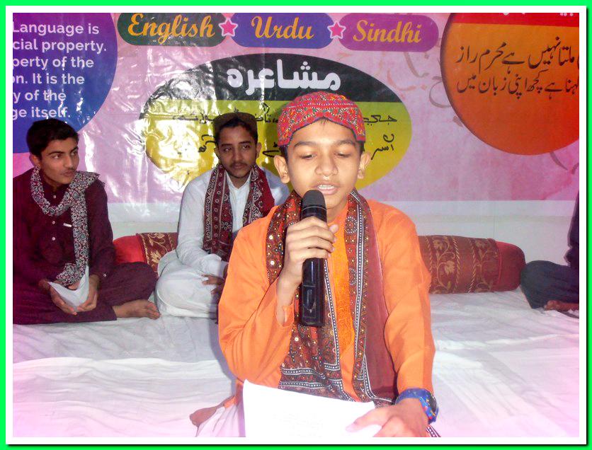 Sindhi Mushaira; KMA Boys Sec. School