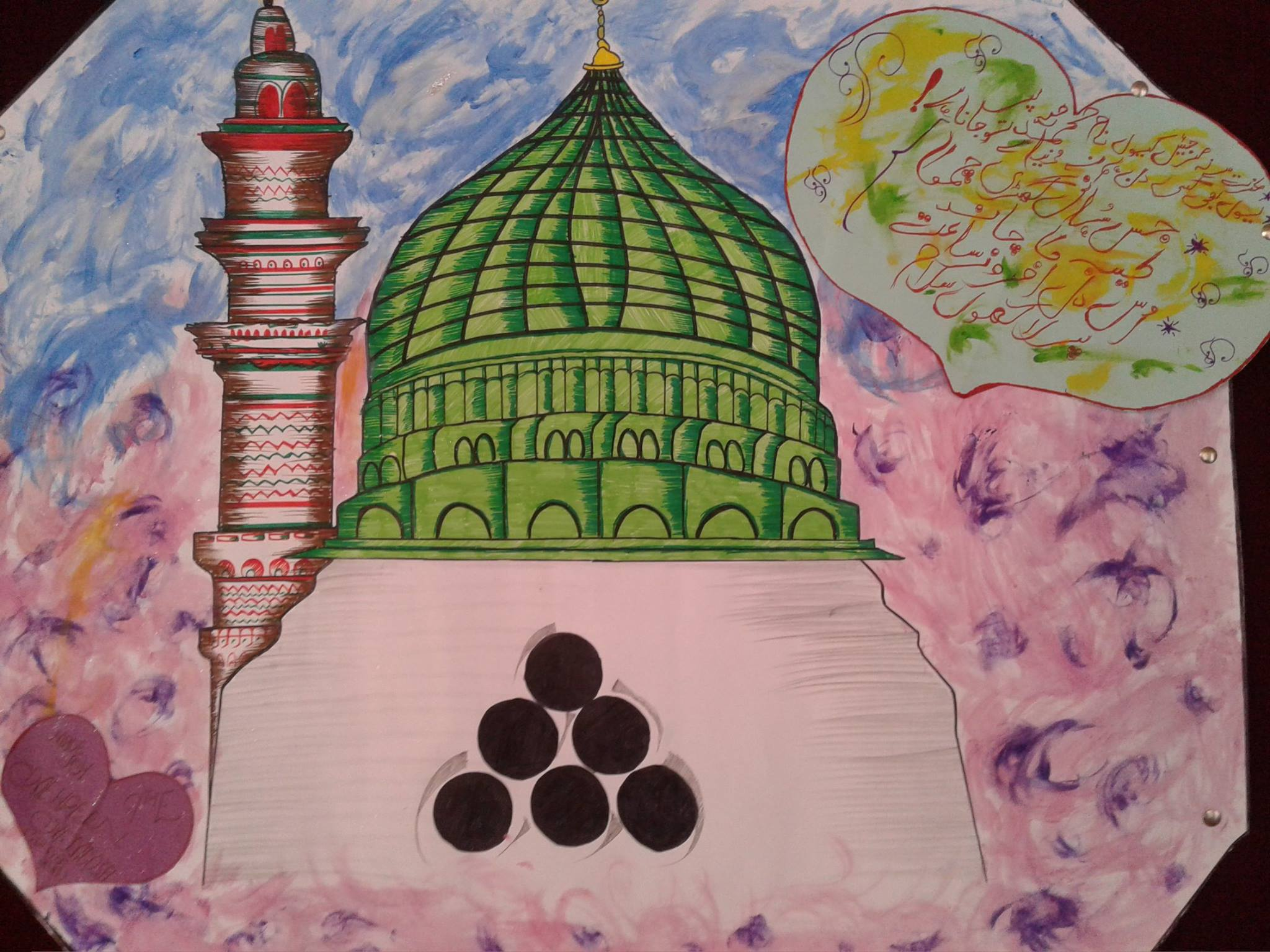 Eid-e-Milad-un-Nabi Presentation; KMA Girls Sec. School