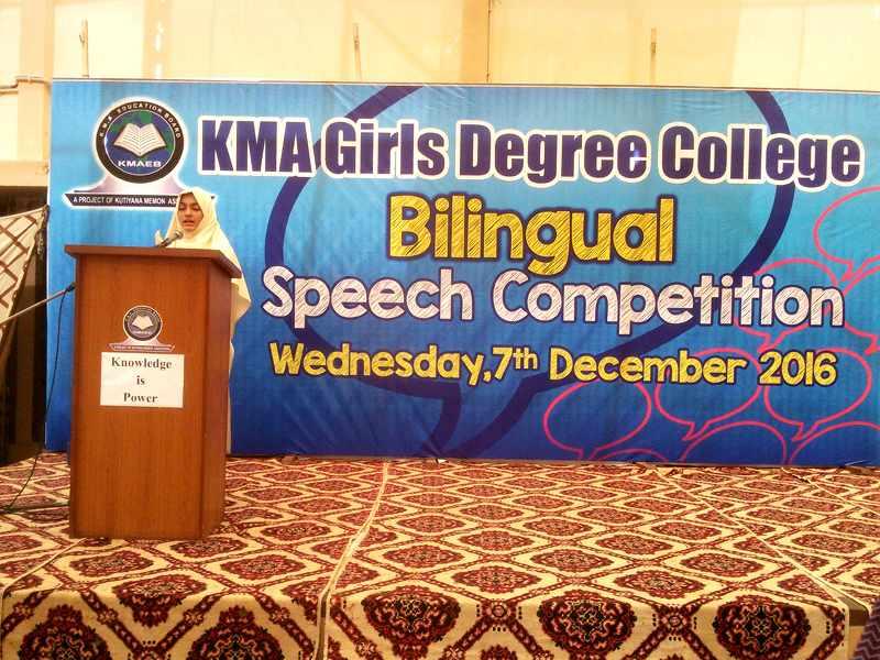 Bilingual Speech Competitiion, KMA Girls College