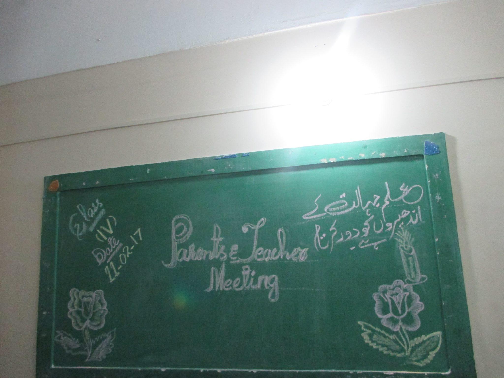 PTM; KMA Primary School, Nayabad
