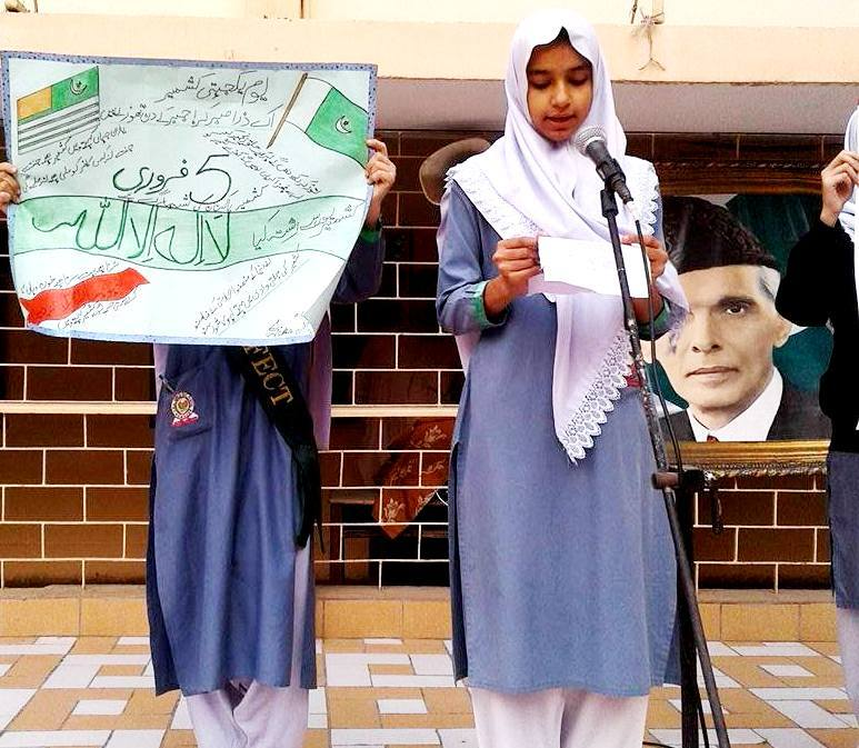 Kashmir Day; KMA Girls Secondary School