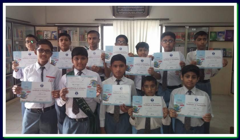 Encyclopedia Quiz Competition Certificates