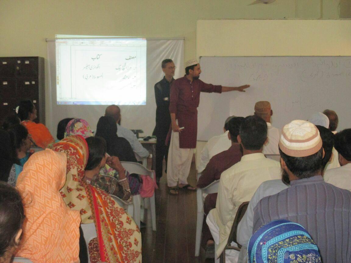Teachers Development Workshop; Parents Role