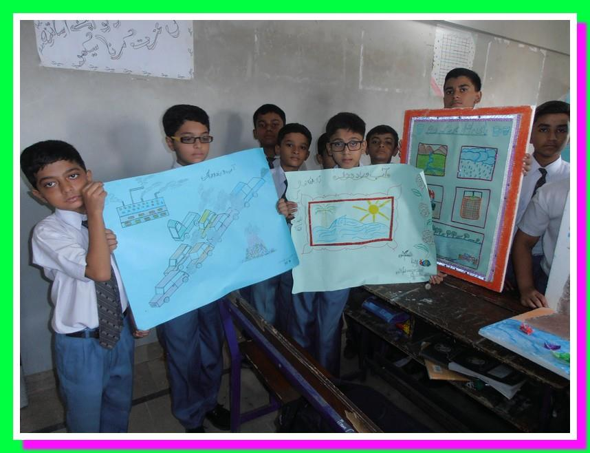 Aab-o-Bad-o-Khak; KMA Boys Secondary School