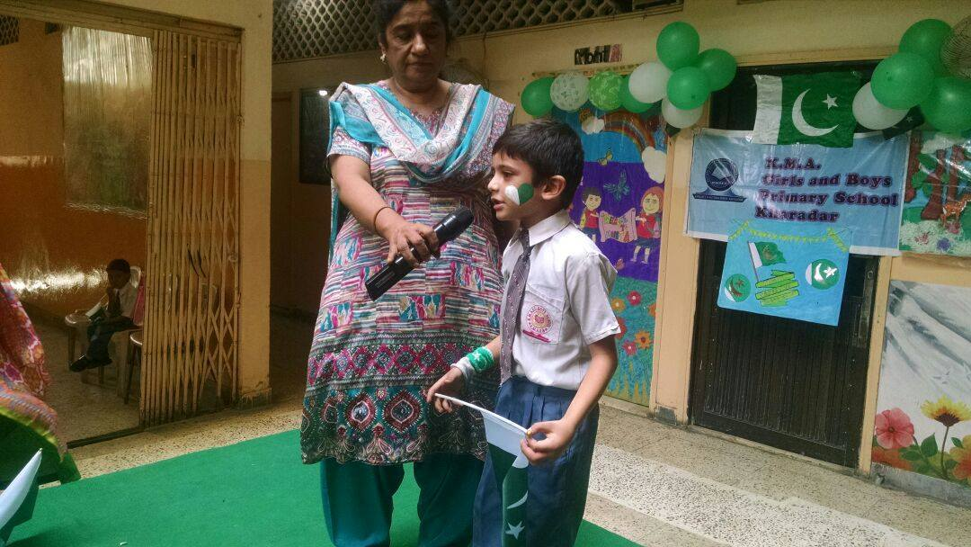 Independence Day 2017 ; KMA Primary School, Kharadar