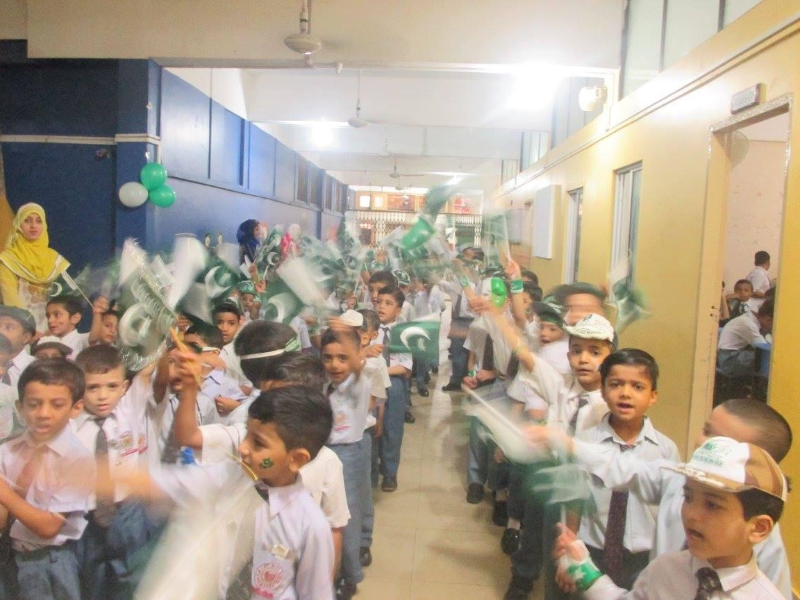 Independence Day: Nayabad Campus