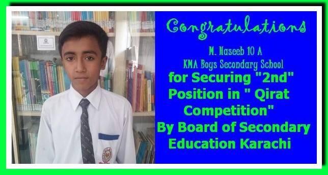 Inter School Competition ; KMA Boys Secondary School