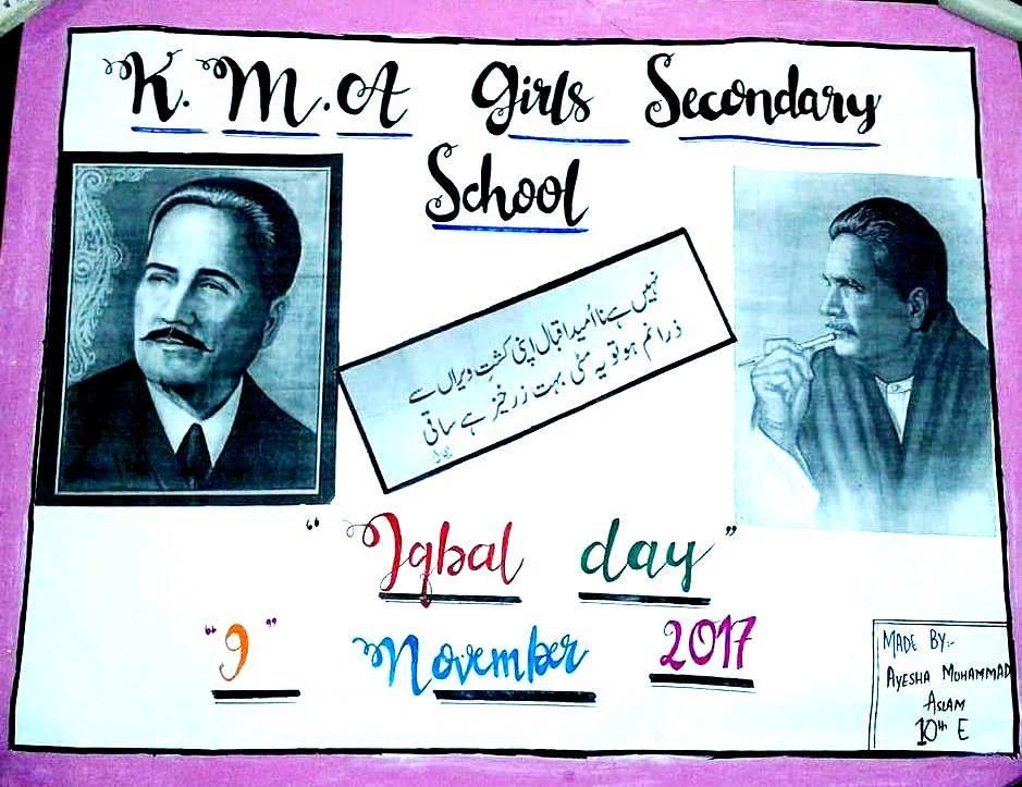 Iqbal Day ; KMA Girls Secondary School