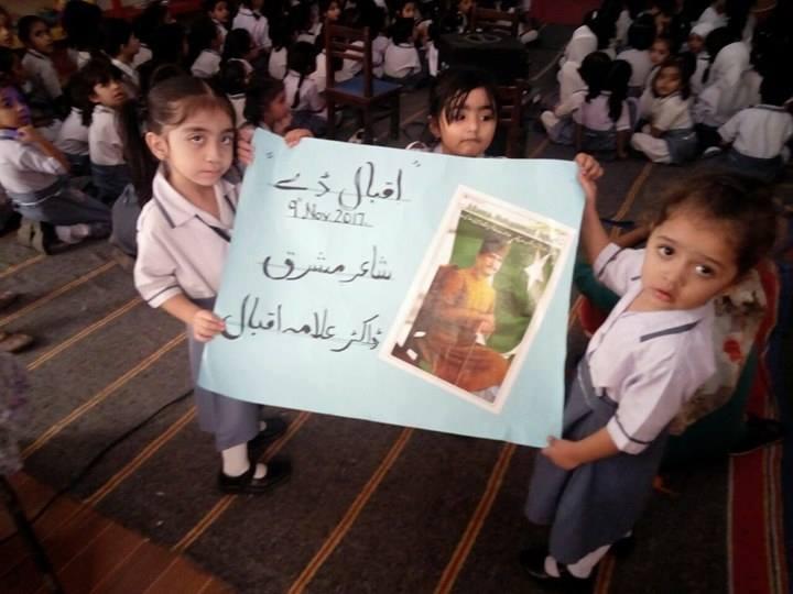 Iqbal Day 2017 ; KMA Girls & Boys Primary School, Kharadar