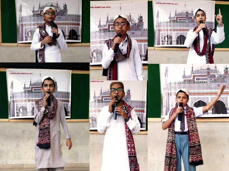 Bhitai Day ; KMA Girls Secondary School
