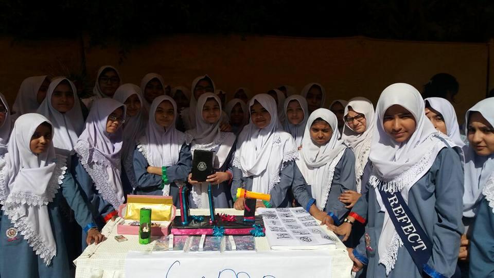 Sci-Fi Fest ; KMA Girls Secondary School