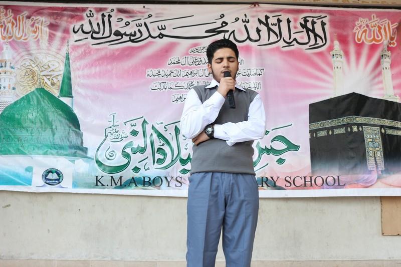 Eid e Meelad Un Nabi (S.A.W.W) ; KMA Boys Secondary School