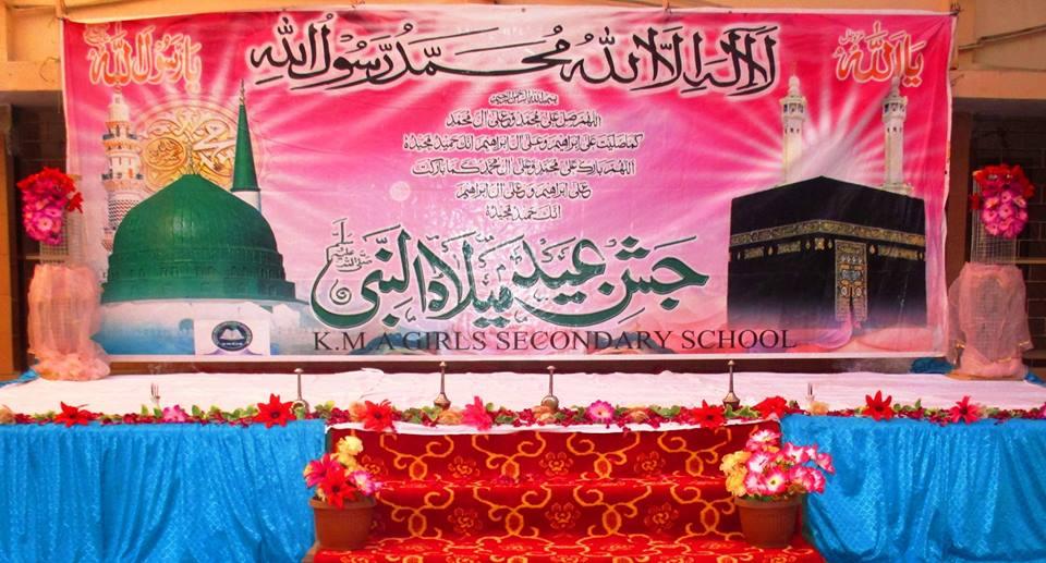 Eid Meelad un Nabi (S.A.W.W) ; KMA Girls Secondary School