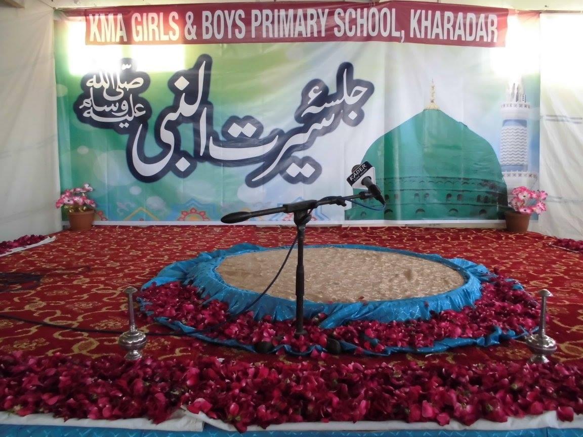 Jalsa e Seerat un Nabi (S.A.W.W) ; KMA Girls & Boys Primary School, Kharadar.
