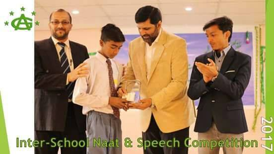 inter School Naat & Speech Competition ; KMA Boys Secondary School