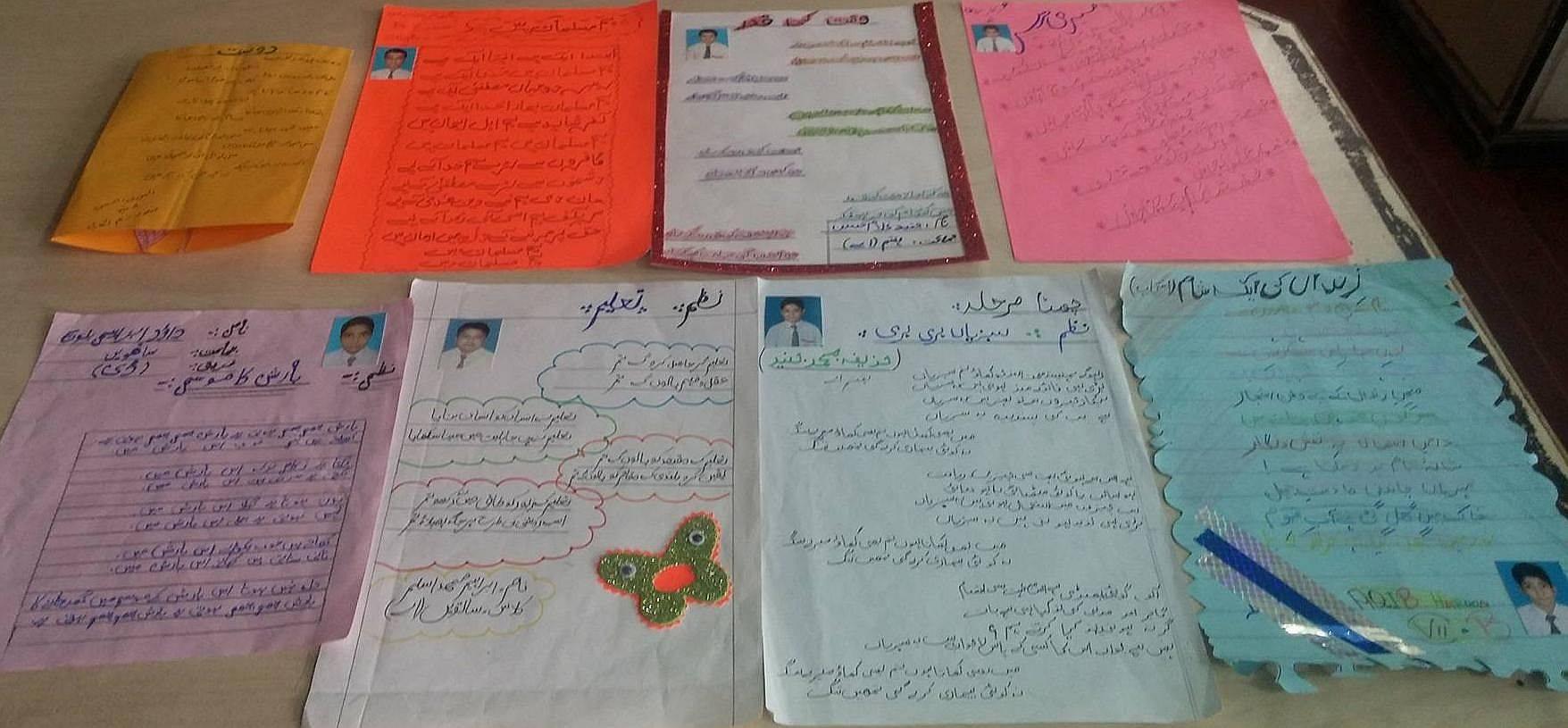 Urdu Projects ; KMA Boys Secondary School