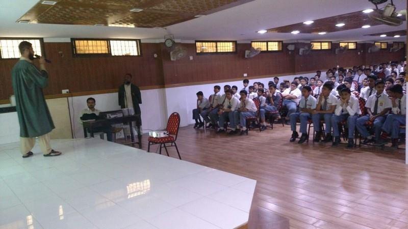 Career Guidance Session ; KMA Boys Secondary School